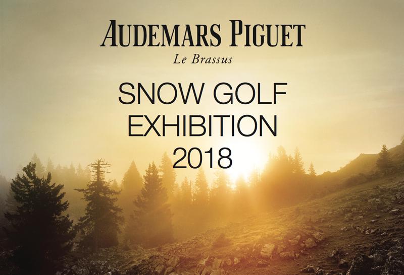 Audemars Piguet Snow Golf Exibition 2018